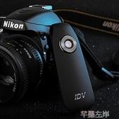 錄音筆錄音筆便攜式攝像頭一體筆高清降噪會議辦公上聽課用錄音機器記錄儀LX 7月熱賣