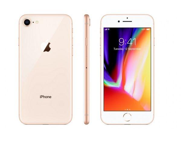 Apple iPhone8 / Apple iPhone 8 / i8  64G 4.7吋 / 贈滿版玻璃貼 / 24期零利率【香檳金】
