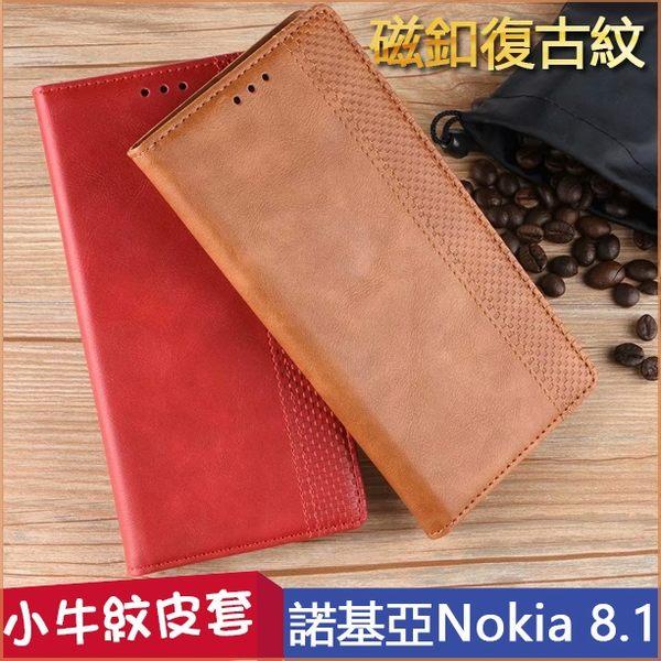 小牛紋 諾基亞 Nokia 8.1 手機皮套 磁吸 諾基亞 X7 保護套 相框 插卡 手機殼 保護殼 防摔 軟殼