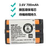國際牌無線電話電池HHR-P107 送儲存盒
