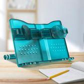 成人閱讀架夾書器看書架讀書架神器書架簡易桌上學生用書夾書靠書立  小時光生活館