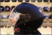 [安信騎士] ZEUS 瑞獅 ZS-202FB 202FB 素色 平光黑 半罩 安全帽 高C/P值 內遮陽片