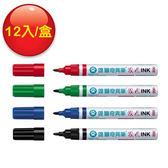 [奇奇文具] 量大超划算!【雄獅 SIMBALION 奇異筆】NO.200/200 油性速乾奇異筆 (藍/黑/紅/綠)(12支/盒)