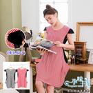 顯瘦細條紋撞色拼布設計孕婦哺乳【直拉式】洋裝 兩色【CMC6073】孕味十足 孕婦裝