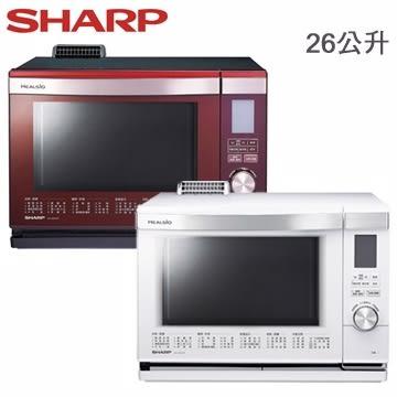 SHARP 夏普  26L Healsio 水波爐  AX-MX3T  R紅/ W白