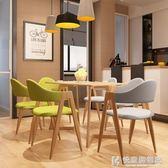 定制夏季清新北歐現代簡約家用創意餐廳奶茶咖啡店休閒靠背椅餐椅組合 NMS快意購物網