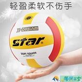排球中考學生專用球硬排男女初中生標準5號訓練比賽硬式【海闊天空】