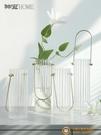 北歐創意手提透明玻璃花瓶擺件簡約插花器桌面裝飾【小獅子】