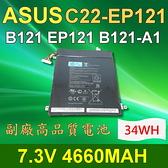ASUS 華碩 C22-EP121 內置 日系電芯 電池 C22-EP121 Asus B121 EP121系列 B121-A1 B121-1A B121-1A010 B121-1A018