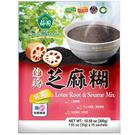 【薌園】蓮藕芝麻糊 (30公克 x 10入)
