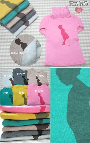 *╮小衣衫S13╭*簡約小姑娘加厚款長版T1011219