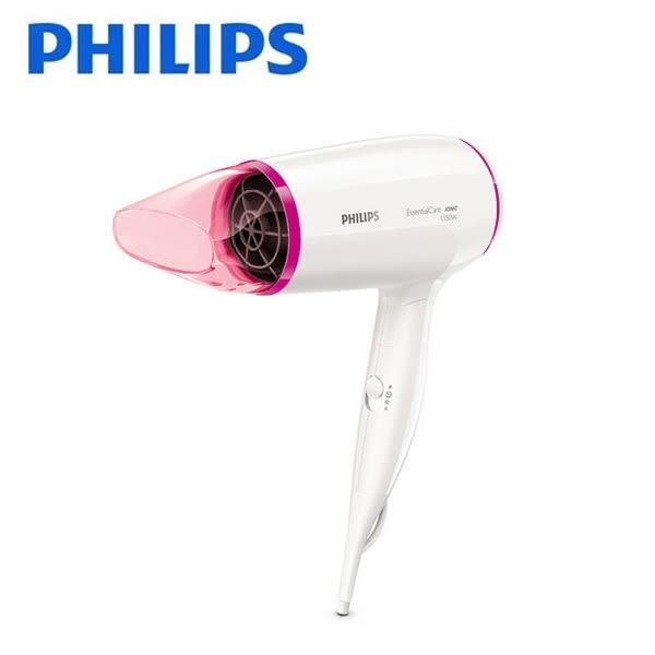 飛利浦旅行用負離子折疊超靜音吹風機BHD012 (國際電壓)★免運費