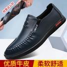 皮鞋皮鞋男士皮質秋季好康新品黑色正韓一腳...