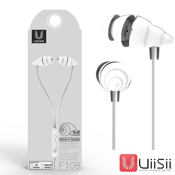 UIISII云仕 高音質立體聲線控耳塞式耳機 (小海螺F108)