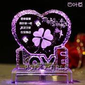 生日禮物女生特別的浪漫送女友閨蜜情侶小清新創意diy訂製紀念品
