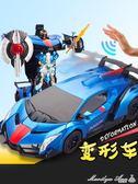 玩具 變形遙控汽車金剛5機器人充電動無線4超大10兒童玩具男孩3-6周歲7  igo限時下殺