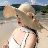【雙12】全館低至6折度假沙灘帽子女夏天海邊草帽防曬遮陽出游旅游正韓百搭大檐太陽夏