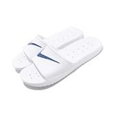 Nike 拖鞋 Kawa Shower 白 藍 防水 大勾勾 舒適鞋底 基本款 男鞋 女鞋【ACS】 832528-100