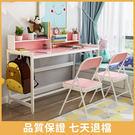 兒童書桌椅子套裝雙人學習桌可升降書架組合經濟型家用小孩寫字桌【年中慶八五折鉅惠】