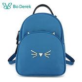 【Bo Derek 】貓咪輕量防潑水尼龍後背包-藍綠