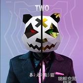 萬圣節暴力熊貓頭套手工折紙DIY動物紙面具派對舞會攝影表演道具 萬聖節