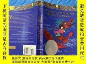 二手書博民逛書店Where罕見the Mountain Meets the Moon 彩色插圖本Y11041 Grace Li