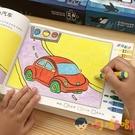 兒童畫畫本寶寶涂色書涂色繪本涂鴉填色本圖畫繪畫冊【淘嘟嘟】