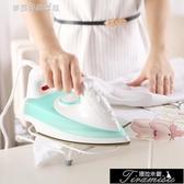 燙衣板 安楓臺式折疊燙衣板熨衣板家用熨衣服架熨斗架床上筆記本電腦桌 快速出貨