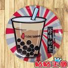 【胸章】珍珠奶茶 # 宣傳、裝飾、團體企...