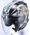 KYT DJ #GP 2_藍色_半罩式 安全帽_雙鏡片_內建墨片