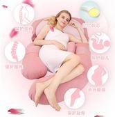 孕婦枕頭護腰側睡臥枕U型枕多功能托腹抱枕靠枕孕婦睡枕WY【快速出貨】