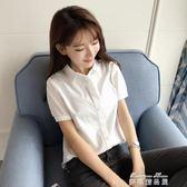 新款白色襯衫女短袖正裝襯衫寬鬆襯衣工作服職業夏季工裝  麥琪精品屋