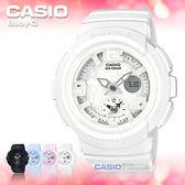 CASIO 卡西歐 手錶專賣店 BABY-G BGA-190BC-7B DR 女錶  樹脂錶帶 防水 防震 LED燈 世界時間