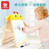 畫板 特寶兒兒童畫板雙面磁性寫字板家用寶寶涂鴉板1-3歲小黑板畫畫板HM 金曼麗莎