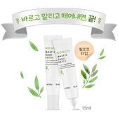 韓國~Apieu NONCO 茶樹痘痘凝膠 15ml 《生活美學》