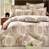 【免運】精梳棉 雙人加大 薄床包舖棉兩用被套組 台灣精製 ~優雅風華/2色~ i-Fine艾芳生活