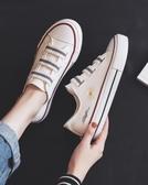小白鞋小雛菊小白鞋新款女鞋一腳蹬板鞋女夏季帆布鞋女ulzzang百搭 凱斯盾