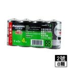 【2件超值組】國際牌碳鋅電池2號4入/組【愛買】