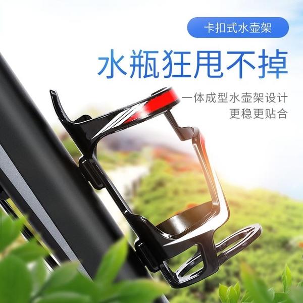 山地公路自行車水杯架水壺支架通用騎行