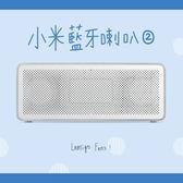 小米 方盒子藍牙喇叭2/音響/藍芽喇叭/金屬喇叭/重低音