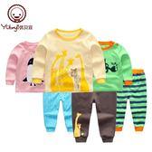 618好康鉅惠兒童內衣套裝純棉睡衣寶寶春裝嬰兒衣服