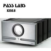 【竹北音響勝豐群】美國PASS X350.8  後級擴大機!體驗最純粹的經典之聲!另售 X-150.8  X600.8