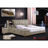 [紅蘋果傢俱] 8088 6尺真皮軟床 頭層皮床 皮藝床 皮床 雙人床 歐式床台 實木床