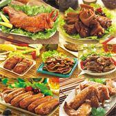 【陪你購物網】老道老枝 金澎派紅麴滷味七件組|真空包裝|冷熱皆可食 中元普渡 免運