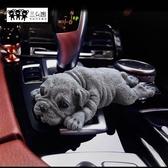 沙皮狗汽車香水擺件車內用裝飾品可愛車載香水香薰座式擺件