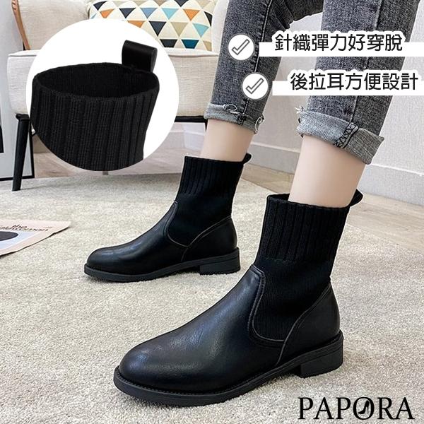PAPORA鬆緊圓頭中筒短靴KK2078黑色
