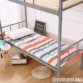學生床墊1.0m單人0.9宿舍90x190折疊1.2床褥子90cm墊被打地鋪睡墊igo 印象家品旗艦店