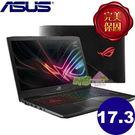 ASUS ROG Strix GL703GE-0071B8750H◤0利率◢  17.3吋六核心電競筆電(i7-8750H/1TB+256G SSD/GTX 1050Ti 4GB獨顯)