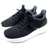 《7+1童鞋》大童款 ADIDAS AQ1687 CLOUDFOAM ULTIMATE   輕量 透氣 慢跑鞋 7332 黑色
