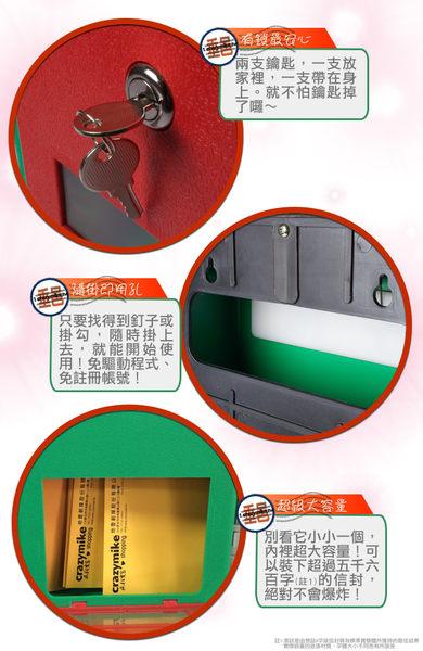 愛寶 中信箱 綠色信箱 郵差 信件箱 意見箱 Mail 塑鋼 台灣製造 [百貨通]